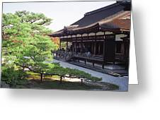 Ninna-ji Temple Garden - Kyoto Japan Greeting Card