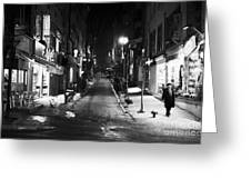 Nisantasi Street Greeting Card