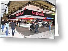 Nissan Area Greeting Card