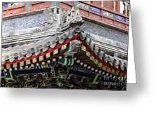 Niujie Mosque 9628 Greeting Card