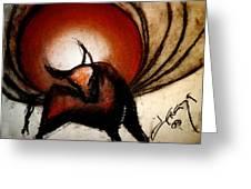 No Bullfights Greeting Card