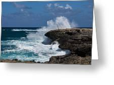 No Fishermen - Fun Sport At Laie Point Oahu North Shore Hawaii Greeting Card