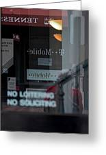 No Loitering Greeting Card