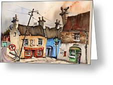 No Parking Bunratty  Clare Greeting Card