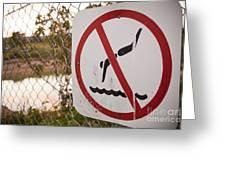 No Swimming Greeting Card