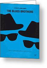 No012 My Blues Brother Minimal Movie Poster Greeting Card