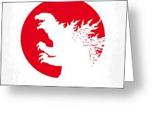 No029-2 My Godzilla 1954 Minimal Movie Poster.jpg Greeting Card