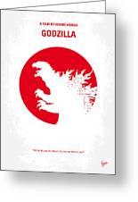 No029-2 My Godzilla 1954 Minimal Movie Poster.jpg Greeting Card