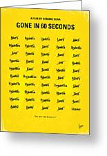 No032 My Gone In 60 Seconds Minimal Movie Poster Greeting Card