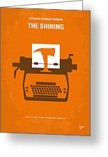 No094 My The Shining Minimal Movie Poster Greeting Card by Chungkong Art