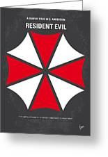 No119 My Resident Evil Minimal Movie Poster Greeting Card