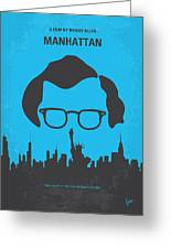 No146 My Manhattan Minimal Movie Poster Greeting Card by Chungkong Art