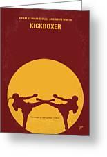 No178 My Kickboxer Minimal Movie Poster Greeting Card