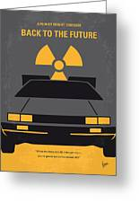 No183 My Back To The Future Minimal Movie Poster Greeting Card