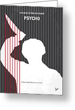 No185 My Psycho Minimal Movie Poster Greeting Card