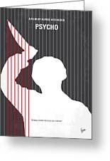 No185 My Psycho Minimal Movie Poster Greeting Card