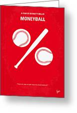 No191 My Moneyball Minimal Movie Poster Greeting Card