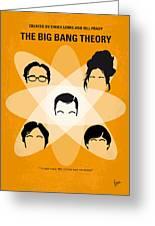 No196 My The Big Bang Theory Minimal Poster Greeting Card