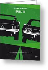 No214 My Bullitt Minimal Movie Poster Greeting Card