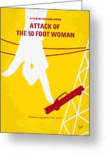 No276 My Attack Of The 50 Foot Woman Minimal Movie Poster Greeting Card