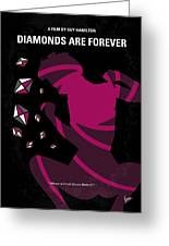 No277-007 My Diamonds Are Forever Minimal Movie Poster Greeting Card
