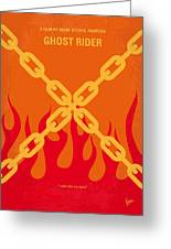 No296 My Ghost Rider Minimal Movie Poster Greeting Card