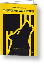 No338 My Wolf Of Wallstreet Minimal Movie Poster Greeting Card