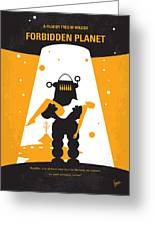 No415 My Forbidden Planet Minimal Movie Poster Greeting Card
