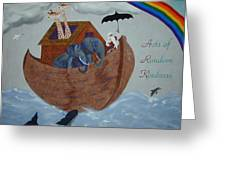 Noah's Ark Greeting Card