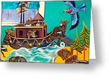 Noah's Ark Second Voyage Greeting Card by Susan Culver