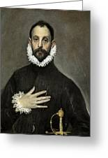 Nobleman With His Hand On His Chest Greeting Card