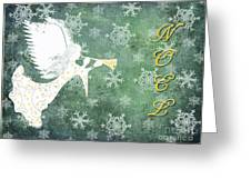 Noel Christmas Card Greeting Card