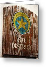 Nola's 8th District Greeting Card