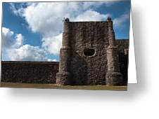 None Shall Pass Greeting Card
