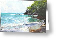 Noosa Heads Main Beach Queensland Australia Greeting Card