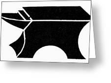 Nordic Symbol Anvil Greeting Card