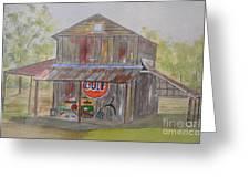 North Carolina Barn Greeting Card