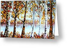 North Country Lake Superior Birch Trees Early Autumn Greeting Card
