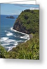 North Kona Coast 1 Greeting Card