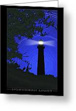 Northern Light Greeting Card by Mike McGlothlen