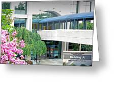 Northside Alpharetta Medical Campus A . First View Greeting Card