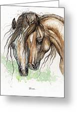 Nose To Nose Watercolor Painting Greeting Card