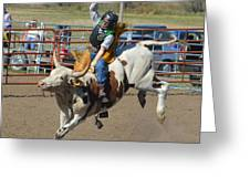 Not His First Rodeo Greeting Card