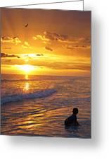 Not Yet - Sunset Art By Sharon Cummings Greeting Card