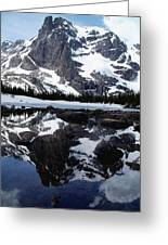 Notchtop Reflection Greeting Card by Tranquil Light  Photography