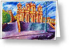 Noto Cathedral Sicily Greeting Card