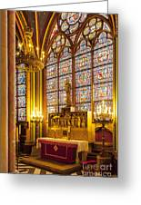 Notre Dame Chapel Greeting Card