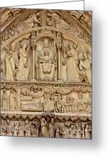 Notre Dame Detail Greeting Card