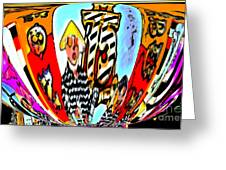 Notre Debut Abstract Greeting Card