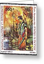 Nouvelle Caledonie Island Stamp Greeting Card